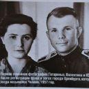 Valentina Ivanovna Goryacheva - Biography Magazine Pictorial [Russia] (1 December 2011) - 454 x 373
