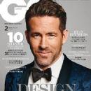 Ryan Reynolds - GQ Magazine Cover [Japan] (February 2017)