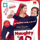 Naughty @ 40 Movie stills n posters