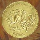 Caldecott Medal winners