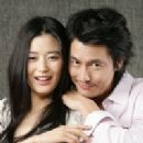 Woo-sung Jung and Gianna Jun