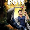 New Posters of Akshay Kumar in and as Boss 2013 - 454 x 618