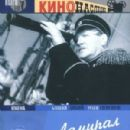 Films directed by Vsevolod Pudovkin