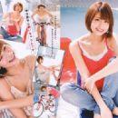 Saki Aibu - 454 x 330