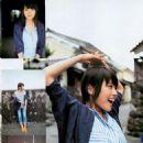 Kasumi Arimura - 454 x 652