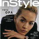 Rita Ora – InStyle Russia Magazine (November 2018)