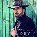 Nicolas Cage - 454 x 613