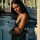 Harper's Bazaar Kazakhstan February 2017 - 454 x 613