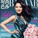 Barbie Hsu Harper's Bazaar China June 2011 - 454 x 591