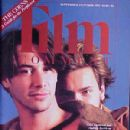 River Phoenix - Film Comment Magazine [United States] (September 1991)