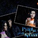 Pyaar Kii Ye Ek Kahaani TV Show Wallpapers