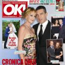 Melanie Griffith, Antonio Banderas - OK! Magazine Cover [Romania] (12 June 2014)