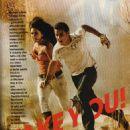 Megan Fox - Best Movie Magazine Italy (June 2009)