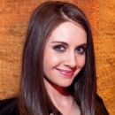 Alison Brie - Camper Madison Avenue Flagship Launch Party On February 13, 2010 In New York City