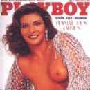 Playboy Magazine [Germany] (June 1984)