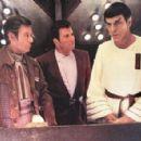 Star Trek - Starburst Magazine Pictorial [United Kingdom] (August 1986) - 454 x 295
