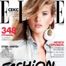 Anne Vyalitsyna - Elle Russia, March 2010
