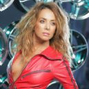"Photo of the singer Zhanna Friske to the music video ""Portofino"""