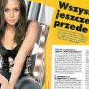 Kinga Rusin - Cosmopolitan Magazine Pictorial [Poland] (February 2007)