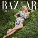 Harper's Bazaar Kazahstan July 2018