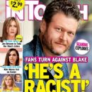 Blake Shelton - In Touch Weekly Magazine Cover [United States] (29 August 2016)