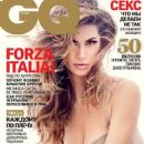 Melissa Satta - GQ Magazine Cover [Russia] (August 2015)