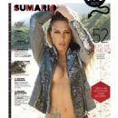 Merche Romero - Maxim Magazine Pictorial [Portugal] (July 2012) - 454 x 616