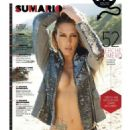 Merche Romero - Maxim Magazine Pictorial [Portugal] (July 2012)