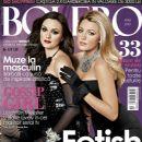 Leighton Meester, Blake Lively - Bolero Magazine Cover [Romania] (May 2010)