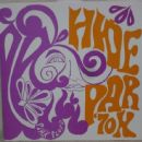 Hyde Park '70