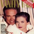 Warren Beatty - Vanity Fair Magazine Cover [United Kingdom] (September 1994)