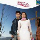 Kaisa Yeh Pyaar Hai  TV Show Pictures