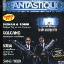 Men in Black - L'ecran Fantastique Magazine Cover [France] (July 1997)