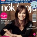 Sally Field - Nõk Lapja Magazine Cover [Hungary] (6 February 2013)