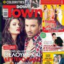 Yannis Aivazis, Maria Korinthiou - Down Town Magazine Cover [Cyprus] (20 January 2013)