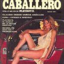 Debra Jensen - Playboy Magazine Cover [Mexico] (March 1978)