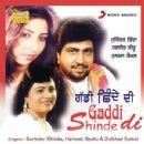 Surinder Shinda - Gaddi Shinde di