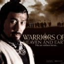 Warriors of Heaven and Earth wallpaper - 2004