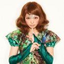 Shoko Nakagawa - 309 x 429