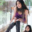 Chiaki Takahashi - 391 x 517