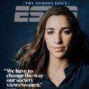 Aly Raisman – ESPN The Magazine (July 2018) - 454 x 545