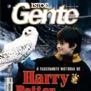Daniel Radcliffe, Harry Potter and the Sorcerer's Stone - Isto É Gente Magazine Cover [Brazil] (18 November 2001)