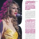 Taylor Swift - Cosmopolitan Magazine Pictorial [Thailand] (September 2011)