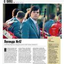 Danila Kozlovsky - Empire Magazine Pictorial [Russia] (April 2013)