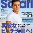 Zac Efron - Safari Magazine Cover [Japan] (June 2017)