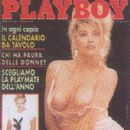 Leisa Sheridan, Drew Barrymore - Playboy Magazine Cover [Italy] (January 1995)