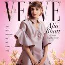 Alia Bhatt - 454 x 589