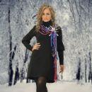 Aura Cristina Geithner - 426 x 640