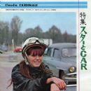 Claudia Cardinale - 454 x 683