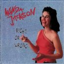 Right or Wrong: 1954-1962